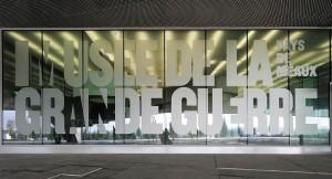 entree_musee